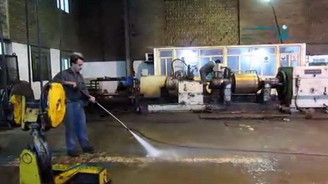 شستشوی سطوح روغنی بوسیله واترجت  - Washing oily surfaces by high pressure washer