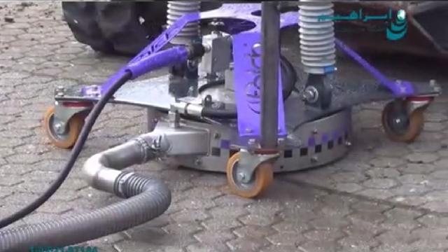 شستشوی اتوماتیک سطوح با واترجت صنعتی  - Automatic washing of surfaces with industrial high pressure washer
