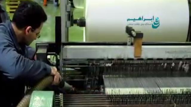 جاروبرقی صنعتی مکش الیاف نساجی  - Textile vacuum cleaner