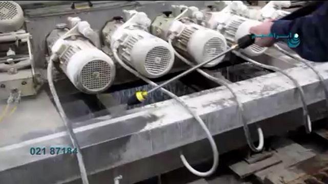 شستشوی تجهیزات صنایع کاشی کاری با واترجت  - Washing equipment in tiling industry with high pressure washer