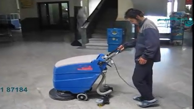 کفشوی پایانه مسافربری  - cleaning the terminals by scrubber drier