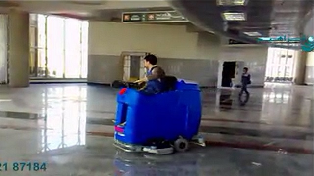 کفشوی ترمینال  - cleaning terminal - scrubber drier