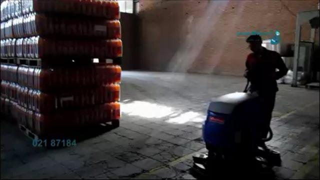 کفشوی انبار صنایع غذایی  - scrubber drier for cleaning warehouses of food industry