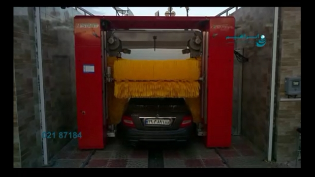 شستشو خودرو سواری با کارواش تمام اتوماتیک  - car Washing with automatic car wash