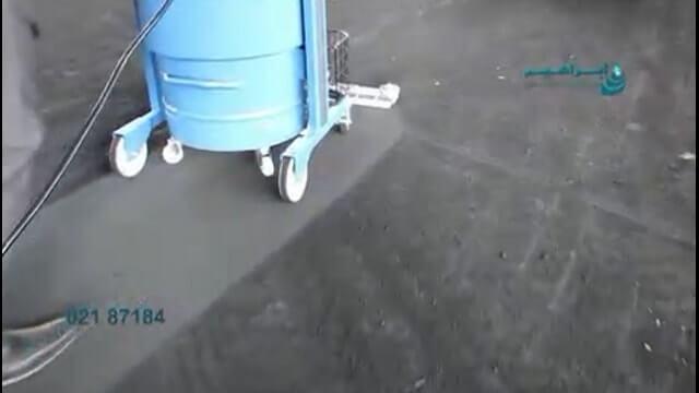 نظافت محیط کار در صنایع لاستیک سازی بوسیله جاروبرقی  - Cleaning the work environment in the rubber industry by vacuum cleaner