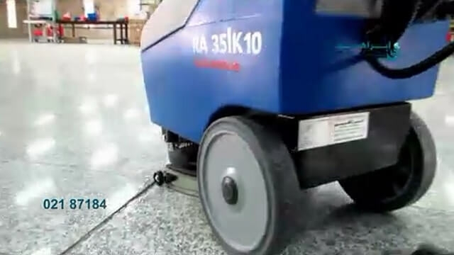 کف شوی محیط های صنعتی  - cleaning industrial environment - scrubber drier