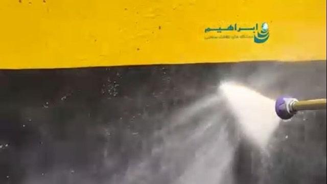 جرم زدایی از سطوح کشتی و سطوح کف با کارواش صنعتی  - Decontamination of ship and floor surfaces with industrial carwashes
