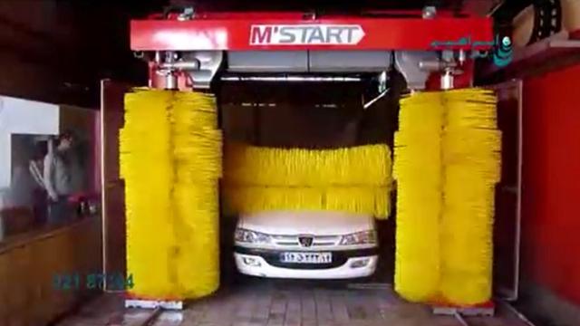 مزیت شستن خودرو با کارواش اتوماتیک نسبت به روش دستی  - The advantages of carwash with automatic carwash than the manual methods