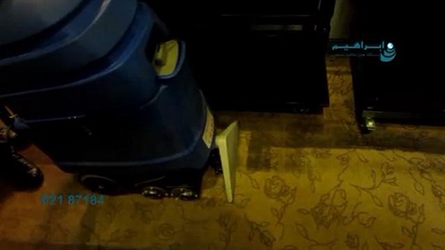 موکت شوی رستوران  - CARPET CLEANER MACHINE for restaurant