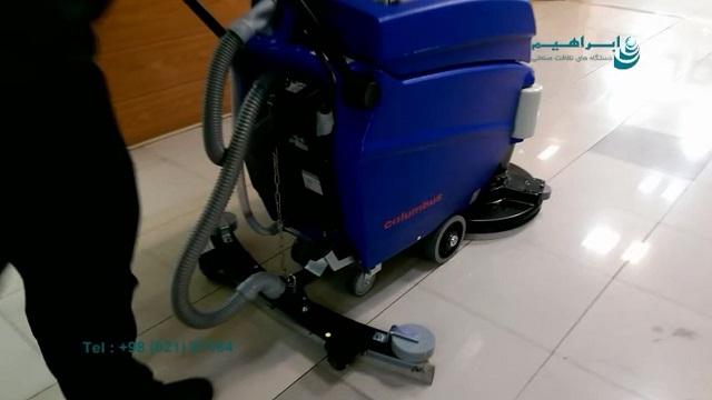 شستشوی سطوح در مراکز اداری با اسکرابر  - cleaning the bank - scrubber dryer