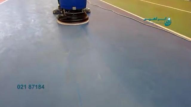 مزایای شستشوی کف سالن ورزشی با استفاده از اسکرابر  - benefits of using gym floor by scrubber dryer