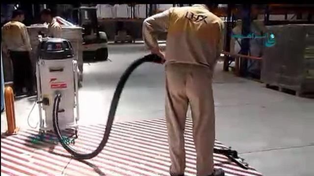 نظافت محیط در صنایع غذایی بوسیله جاروبرقی نیمه صنعتی  - removing dirt from food industry by semi industrial vacuum cleaner
