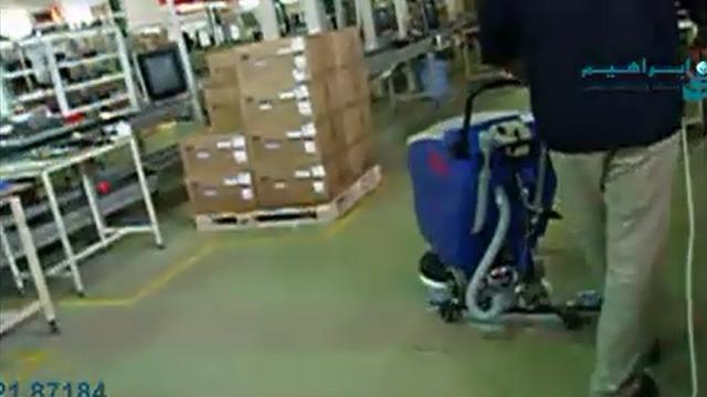 اسکرابر انبار  - warehouse scrubber