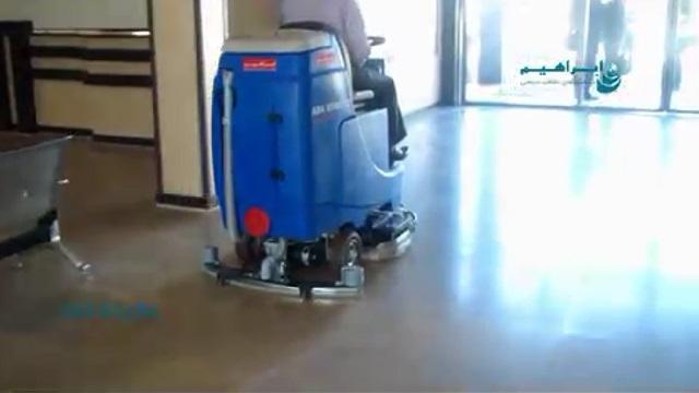 کف شوی فرودگاه  - scrubber dryer - airport