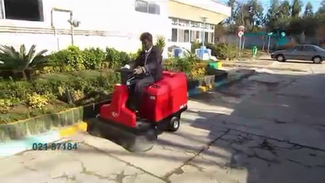 نظافت محوطه بیرونی مراکز اداری با سوییپر  - cleaning the outdoors by floor sweeper