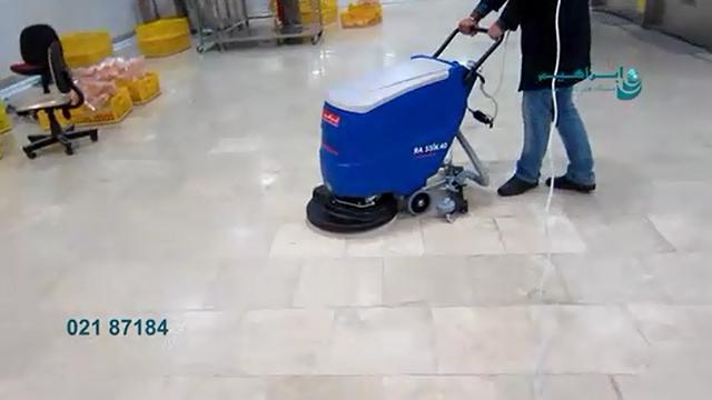 نظافت کشتارگاه با اسکرابر  - Slaughterhouse cleaning with scrubber
