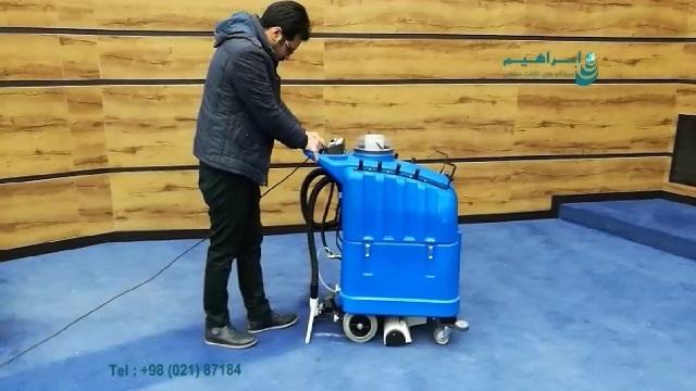 موکت شوی سالن اجتماعات  - carpet cleaner for confrence hall