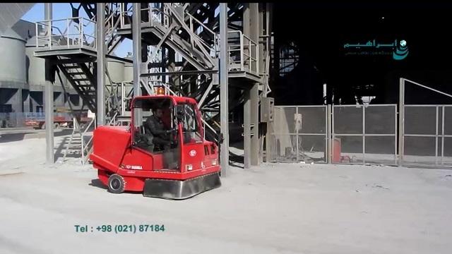 نظافت محوطه صنایع فولاد با سویپر خودرویی  - cleaning the floor in the steel industry by sweeper