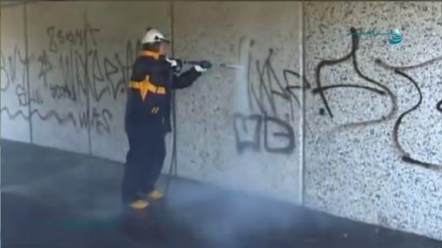 حذف رنگ و دیوار نویسی با واترجت  - removal graffiti with scrubber