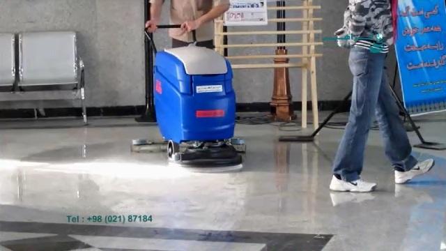 شستشوی سطح زمین در مراکز اداری با اسکرابر صنعتی  - walk-behind scrubber dryer - office