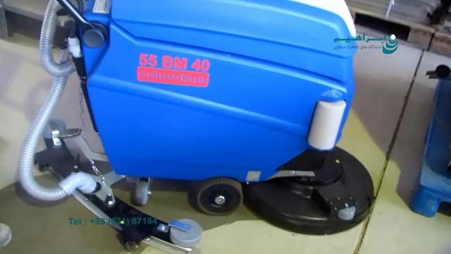 نظافت انبار های پر مانع با اسکرابر  - Cleaning filled warehouse with the scrubber