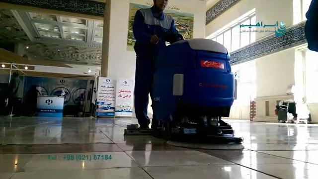 نظافت نمایشگاه و فروشگاه با اسکرابر  - Exhibition and shop cleaning with scrubber