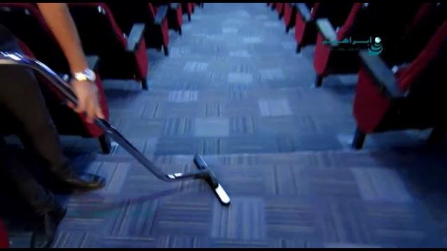 نظافت آمفی تئاتر با جاروبرقی  - cleaning the amphitheater by a vacuum cleaner