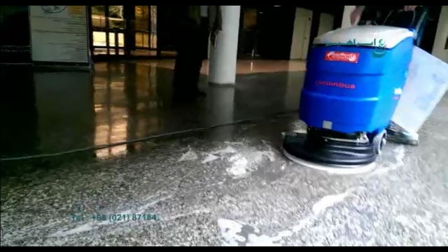 شستشوی کف پژوهشگاه ها و مراکز آموزشی با اسکرابر کابلی  - cleaning the floors of research centers by cable scrubber dryers
