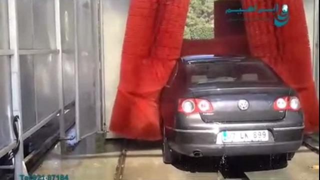 شستشوی ماشین بوسیله کارواش اتوماتیک دروازه ای  -  washing cars by Rollover Automatic Carwash