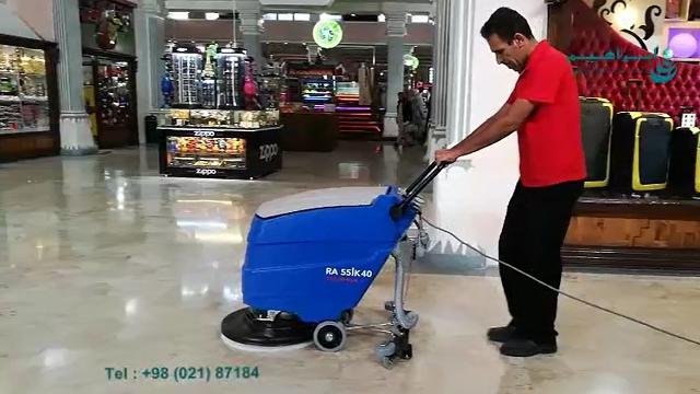 استفاده از اسکرابر در مجتمع تجاری چه مزیتی دارد؟  - What is the benefit of using scrubbers in commercial complexes?