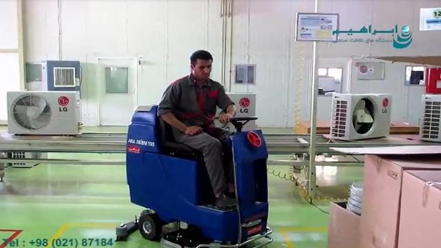 شستشوی سطوح کف سالن تولید با استفاده از اسکرابر سرنشین دار  - Washing the floor surfaces of the production hall using a ride on scrubber
