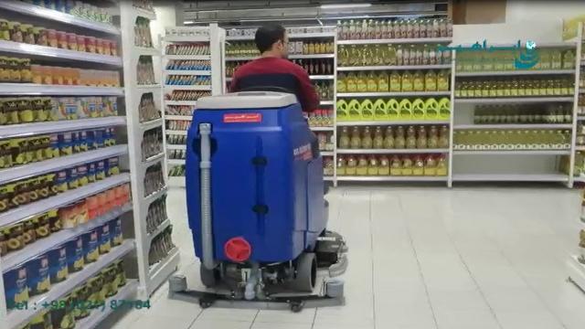 دستگاه اسکرابر صنعتی مناسب فروشگاه های پر رفت و آمد   -  industrial Scrubber suitable for supermarkets