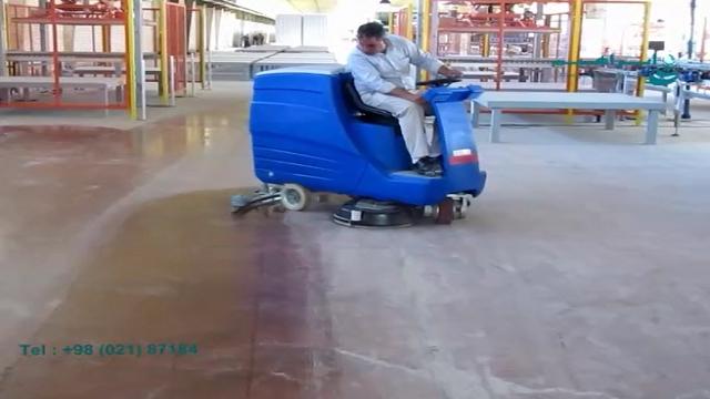 کف شوی صنعتی و شستشوی موثر کف کارخانه کاشی سازی  - Industrial scrubber and Effective Washing of tiling Factory Floor