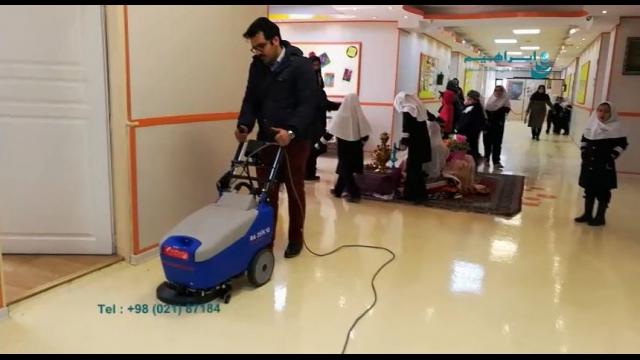 استفاده از اسکرابر صنعتی جهت شستشوی کف مدارس  - Use industrial scrubbers to wash the floors of schools