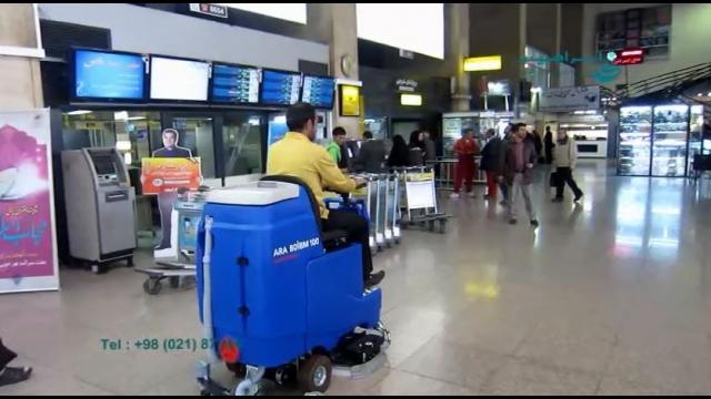 شستشوی کف فرودگاه ها با اسکرابر سرنشین دار  - Ground floor cleaning by ride-on scrubber