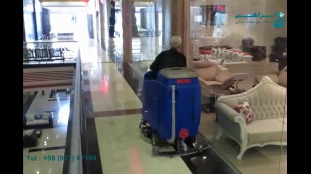 شستشوی مکانیزه سطوح کف پاساژ با زمین شوی صنعتی  - Mechanized washing the floor of passage with industrial scrubber