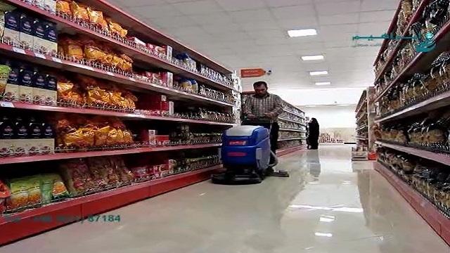 بهینه سازی شستشوی کف فروشگاه با اسکرابر  - Optimization of floor washing with scrubber