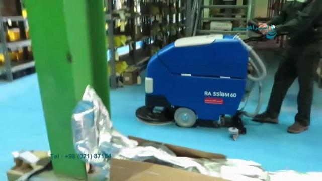 شستشوی کفپوش اپوکسی انبار قطعات با زمین شوی صنعتی  - Epoxy floor washings of warehouse by industrial floor scrubber