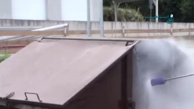 رنگ بری با استفاده از نازل دوار واترجت  - Dipping using a rotary water nozzle