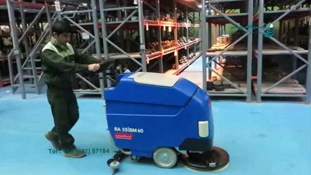 اسکرابر انبار اپوکسی  - scrubber - floor of warehouse