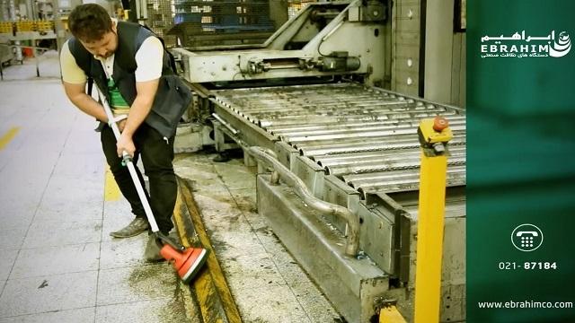 شستشوی تجهیزات در کارخانه با دستگاه اسکرابر چند منظوره  - Wash the equipment at the factory with a multifunction scrubber