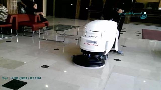 شستشوی کف در بیمارستان با اسکرابر آنتی باکتریال  - Floor washing in the hospital with antibacterial scrubber dryer