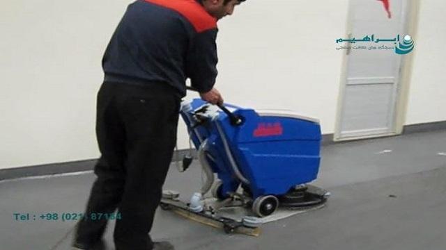 اسکرابر و شستشوی سطوح کف پارکینگ  - Scrubber and wash the surfaces of the parking floor
