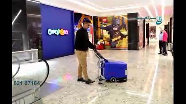 نقش اسکرابر بر پاکیزگی و درخشندگی سطوح کف پاساژ  - scrubber on the cleanliness and shine of the floor surfaces of the passage