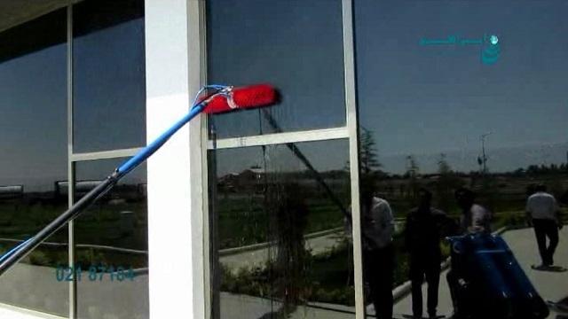 شستشوی شیشه و نمای ساختمان با دستگاه نماشوی  - facade cleaning by facade cleaning