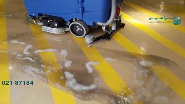 کاربرد مواد شوینده صنعتی با اسکرابر جهت حذف رد لاستیک   - Application of industrial detergent with scrubber to remove rubber rejection