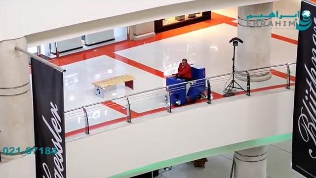 نظافت منظم مجتمع تجاری با دستگاه اسکرابر صنعتی  - Regular cleaning of the commercial complex with industrial scrubbers
