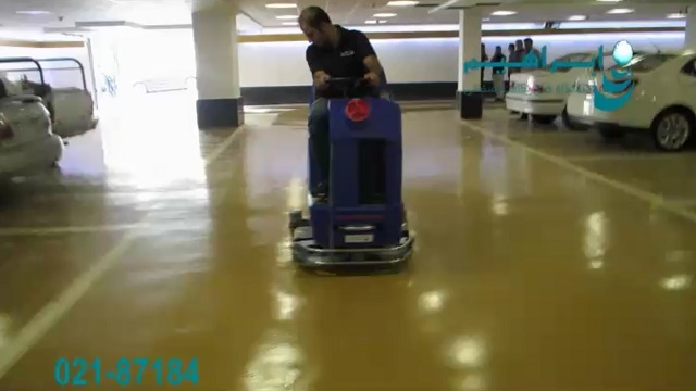 شستشوی کفپوش پارکینگ با اسکرابر صنعتی  - floor scrubber - cleaning the floor of the parking