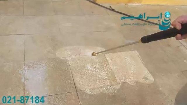 حذف آلاینده های سخت باقی مانده بر سطوح کف توسط واترجت صنعتی  - Removal of hard residual contaminants on floor surfaces by industrial waterjet