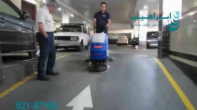 کفشوی پارکینگ مجتمع های تجاری تفریحی  - scrubber dryer - commercial area